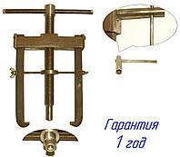 Съемник подшипников 2-х захватный 15-130 мм . Универсальный.
