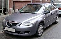 Разборка запчасти на Mazda6 Перше покоління (GG/GY) (2002-2008)