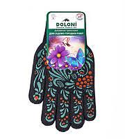 Рабочие перчатки трикотажные с полимерным покрытием ПВХ 10 класс Doloni 4129 (871)