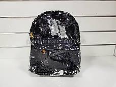 Рюкзак большой двусторонние пайетки чёрный 207-252, фото 2