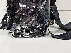 Рюкзак большой двусторонние пайетки чёрный 207-252, фото 3