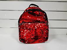Рюкзак большой двусторонние пайетки красный 207-253, фото 2