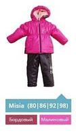 Зимові костюми для дівчинки