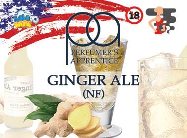 Ginger Ale (NF) ароматизатор TPA (Имбирный эль)