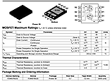 FDMS7602S / FDMS 7602S - Dual N-Channel MOSFET, фото 5