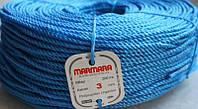 Верёвка полипропиленовая, крученая, мармара, 3