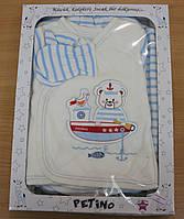 Подарочный набор для новорожденных (5 предметов) 100 % хлопок