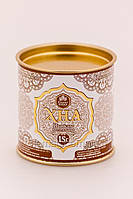 GRAND Henna Хна для биотату и бровей - светло-коричневая, 15 гр
