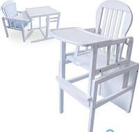 Детский столик для кормление БЕЛЫЙ