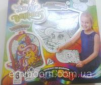 Набор Рюкзак раскраска-антистресс Danko Toys
