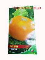 Томат Руслан 1 г