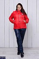 Стильный тёплый женский костюм (стёганные брюки и курточка)  (р. 48-54 )