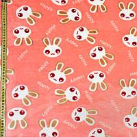 221297492 - Велсофт персиковый, белые зайчики, ш.220