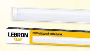 Линейный светодиодный светильник LEBRON T8 18W