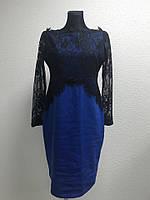 Синее ажурное  платье Nice-Forever