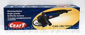 Болгарка Craft CAG - 180 1900 E, фото 3