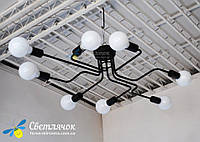 Люстра паук (Микросхема) 8 ламп трубы