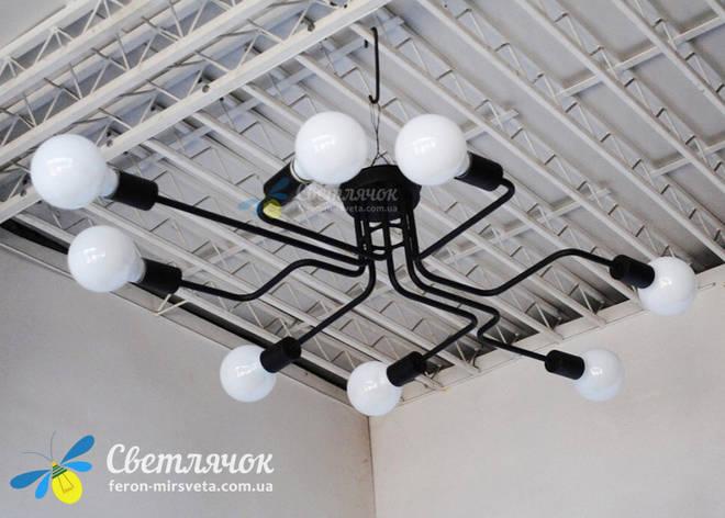 Люстра паук (Микросхема) 8 ламп трубы, фото 2