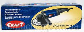 Болгарка Craft CAG - 180/1900, фото 2