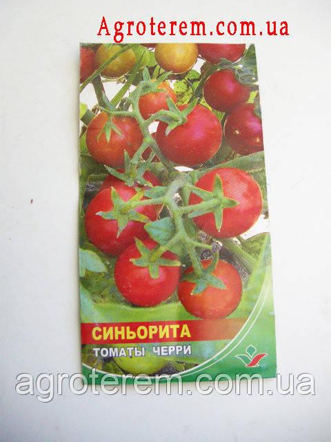 Семена томата Синьорита 1г