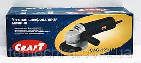 Болгарка Craft CAG - 125/1000, фото 2