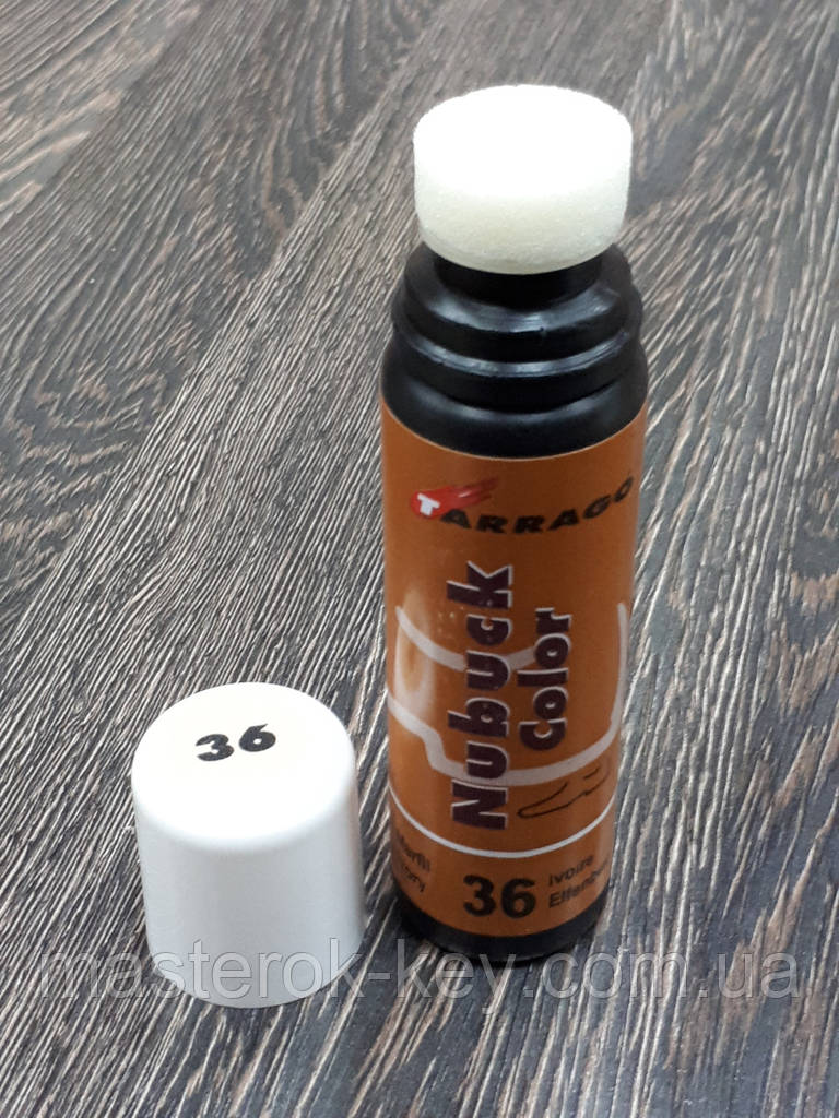 Крем-краска для замши Tarrago Nubuck Suede Color 75 мл цвет слоновая кость (36)