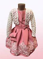 Нарядное детской платье с болеро и сумочкой 2712/11