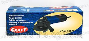 Болгарка Craft CAG - 125 N, фото 2