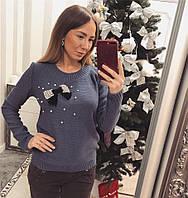 Модный женский свитер Бантик джинс