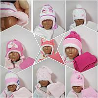 Детский комплект -шапка и шарф для девочки Grans (Польша),утеплитель Softi Term