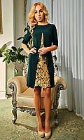 Элегантное зеленое платье с золотистой вставкой