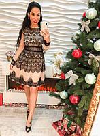 Стильное платье из органзы и кружева с длинным рукавом