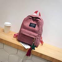 Женский рюкзак из ткани вельветовый розовый опт