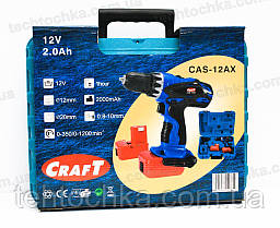 Аккумуляторный Шруповерт Craft CAS - 12 AX, фото 3