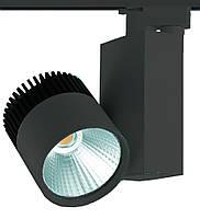 Прожектор светильник трековый Light 10714