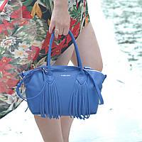 Женская кожаная сумка Bordo синяя