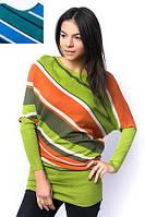 Женская цветная кофта от 10 шт