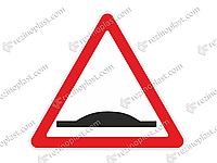 Дорожный знак (Знак 1.11 Пагорб)