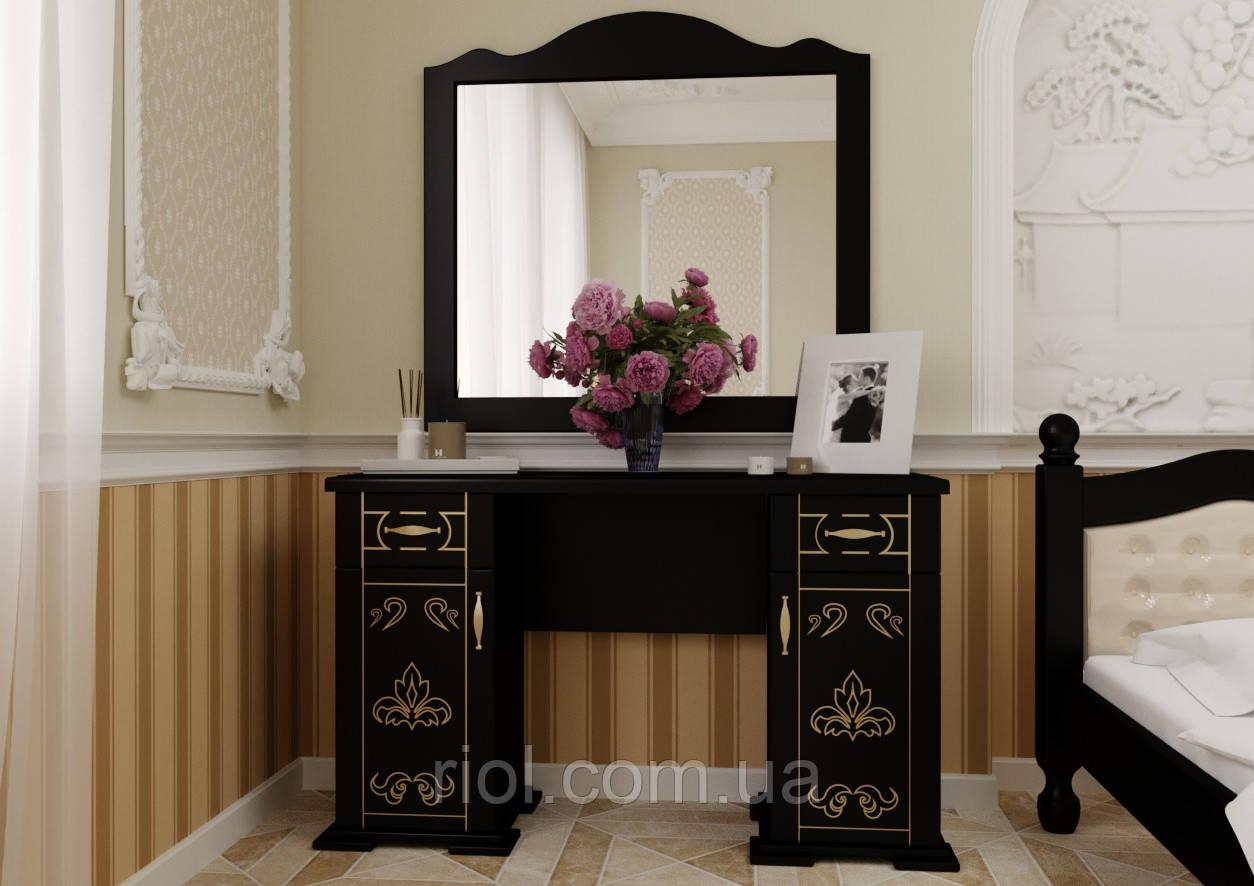 Туалетный столик Магнолия