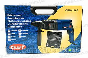 Перфоратор Craft CBH 1100, фото 2