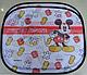 Защитные шторки в автомобиль Mickey Mouse 2шт. Оптом, фото 2