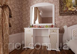 Туалетный столик Женева