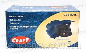 Ленточная шлифмашина Craft CBS 820 S, фото 3