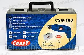 Гравер Craft CSG 160, фото 2