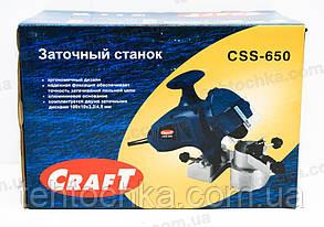 Заточка цепей Craft CSS 650, фото 2
