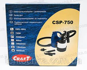 Краскопульт Craft CSP 750, фото 2