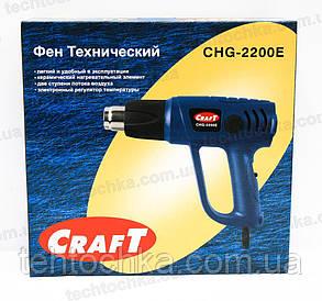 Фен промышленный Craft CHG 2200 Е, фото 2