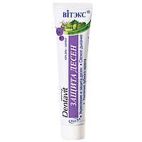 Зубная паста фторсодержащая Кора дуба + Шалфей - Защита десен, 160г, Dentavit Витэкс