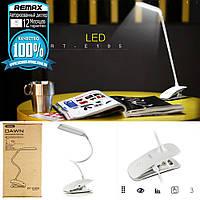 Remax Dawn Lamp RT-E195