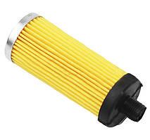 Фильтрующий элемент топливный 75 мм (R190/195)
